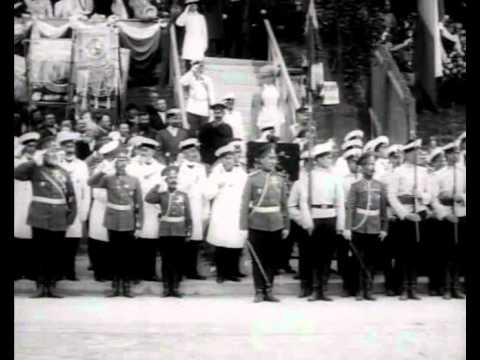 1911. Торжества в Киеве