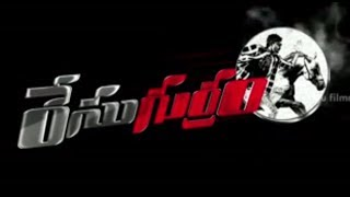 Race Gurram First Look Allu Arjun, Shruti Haasan