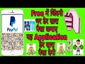 Sign Up 50 Coin Daily 500 1000 Coin Best Trick To Earn Money