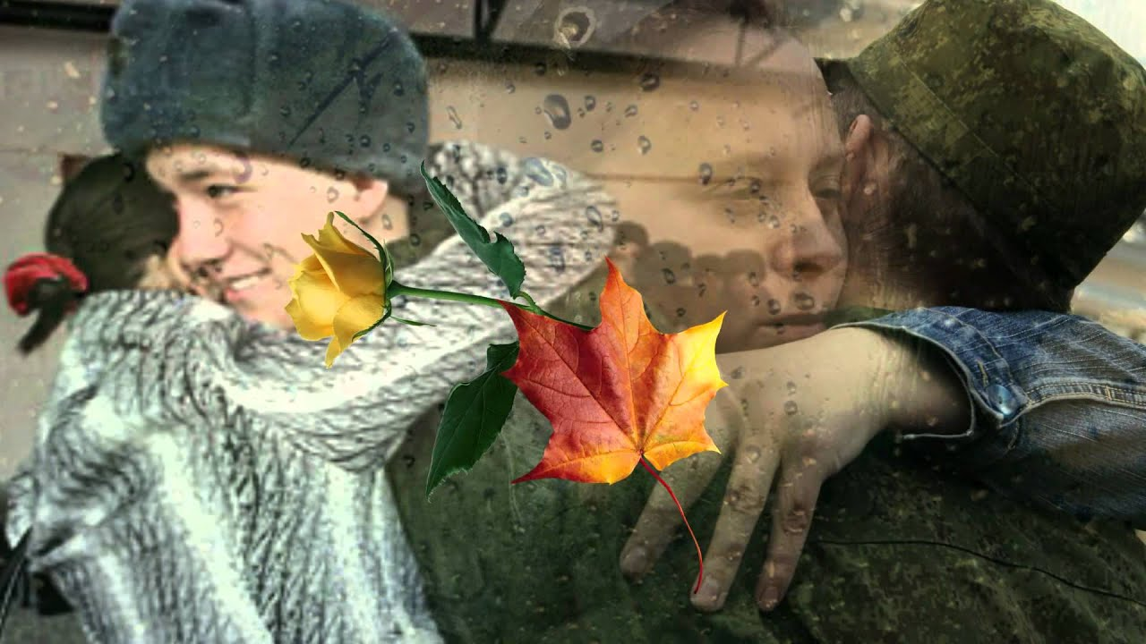 Я ухожу туда, где плачет осень