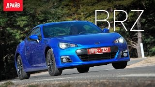 2012 Subaru BRZ — обзор Михаила Петровского