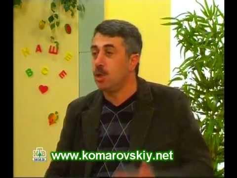 Просто поднялась температура: школа доктора Комаровского