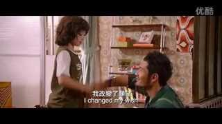 Trailer 2 for Saving Mother Robot (2013) 《瑪德2號》 view on youtube.com tube online.