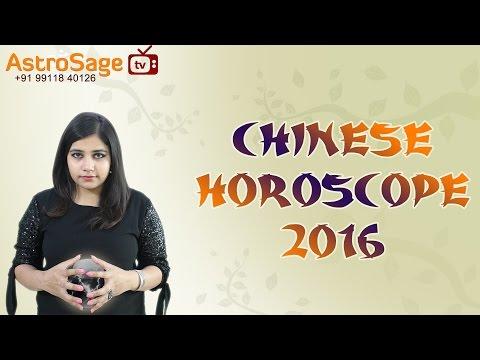Chinese Horoscope 2016