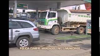 Pol�cia cumpre mandados de pris�o por desvio de verba em 25 cidades mineiras