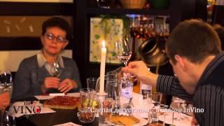 Слепая дегустация крепких напитков в In Vino