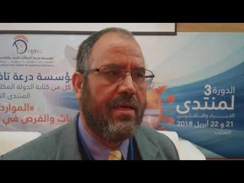 عبد المجيد طلحة عن مؤسسة درعة تافيلالت للباحثين يوضح بخصوص الاستقالات الجماعية التي شهدتها المؤسسة