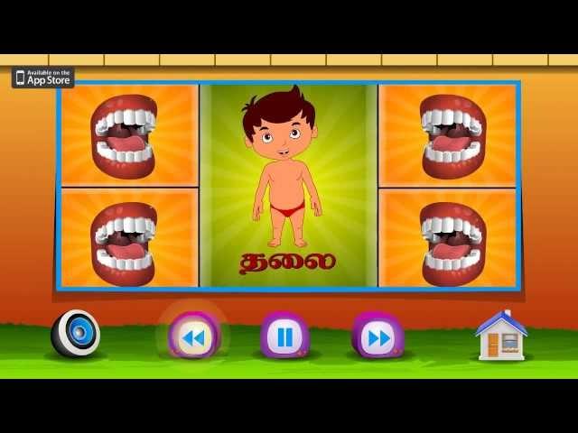 Tamil Kids Rhymes Vol 02  App Trailer - iPad/iPhone Apps