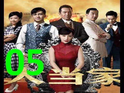 Người thừa kế gia nghiệp tập 5, ph Trung Quốc hấp dẫn