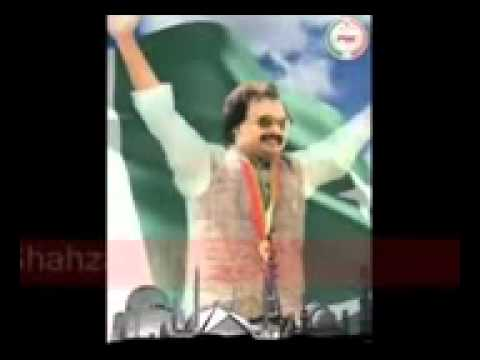 ALTAF TERA HAAR DIL DEEWANA MQM NEW SONG