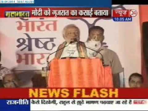 Modi vs Mamta: Narendra Modi slams Mamata Banerjee