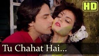 Tu Chahat Hai Tu Dhadhkan Hai - Pyar Ka Saaya Video Song