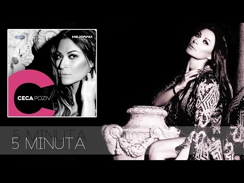 Ceca - 5 minuta - (Audio 2013) HD