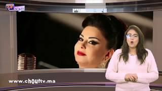 بالفيديو...اختناق الفنانة المغربية لطيفة رأفت بقلب غرفتها بأحد أكبر فنادق مصر |