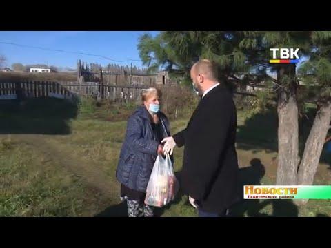 Продуктовыми наборами, хлебом и памятками по профилактике коронавируса поддерживают пожилых людей волонтёры из Михайловки