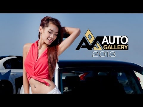 Auto Gallery 2013 | Huntington Beach | PHOTO M.D.