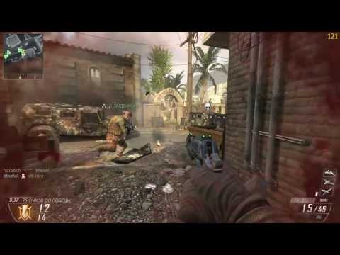 Call of Duty Black Ops II - Multiplayer LIVE 05.02.2014 Punishing boring campernoobs
