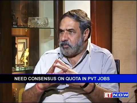 EXCLUSIVE:  Commerce Minister Anand Sharma On Quota In Private Sector
