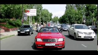 Божалар - Диско диско