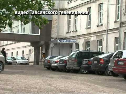Смотреть видео В городе Талсы пройдет строительство больницы