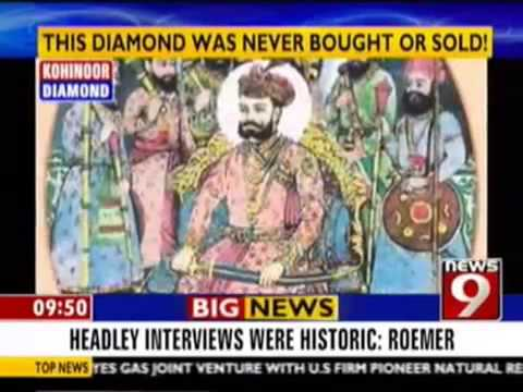 KOHINOOR DIAMOND ORIGINATED IN INDIA 1 OF 2