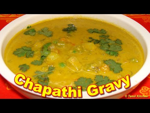 Chapathi Side dish Gravy/Kurma Recipe