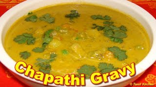 Chapathi Side dish Gravy/Kurma  Cooking Methods Today recipe By Tamil Chef