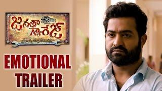 Janatha Garage Emotional & action Trailers - Jr NTR, Moha..