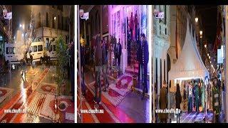 بالفيديو:لقطات طريفة من افتتاح المهرجان الوطني للمسرح..الزرابي فزكو مع الشتاء.. شوفو شنو وقع |