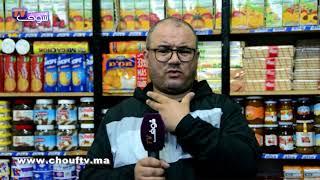 مول الحانوت من تطوان ينخرط في حملة المقاطعة الفايسبوكية وهاشنو دار | نسولو الناس
