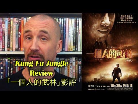 Kung Fu Jungle/一個人的武林 Movie Review