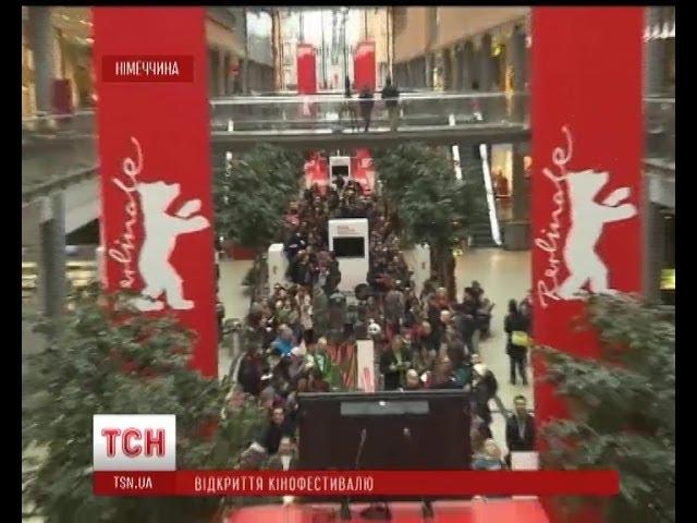 На берлінському кінофестивалі покажуть скандальну стрічку «Німфоманка»