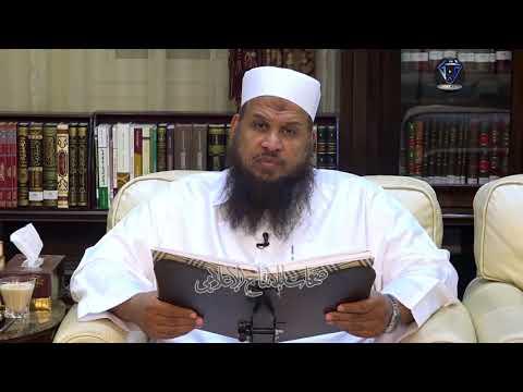 شرح كتاب درة البيان في أصول الإيمان (9) د . محمد يسري