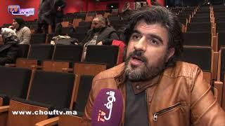 أحجام لشوف تيفي:الاهتمام بالدبلجة خاصو يركز على اللغة وميكونش على حساب الأعمال المغربية   |   خارج البلاطو
