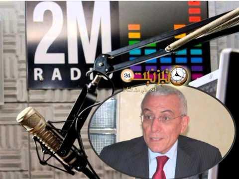 راديو 2M مع عبد اللطيف أوعمو