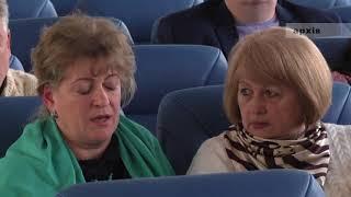 Внеочередная сессия Лисичанского горсовета
