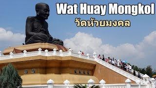 Wat Huay Mongkol, Place of Worship in Hua Hin