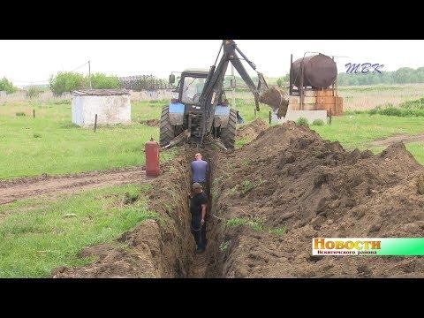 Жители с. Быстровка Искитимского района в поливочный сезон остались без воды