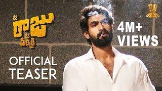 Nene-Raju-Nene-Mantri-Telugu-Movie-Teaser