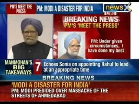 Prime Minister Manmohan Singh makes a storng pitch for Rahul Gandhi - NewsX