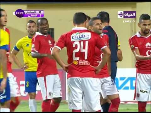 VIDEO: Watch Emmanuel Banahene's goal for Ismaily in the Egyptian Premier League on Friday
