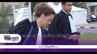 بالفيديو..هذه هي المحامية الفرنسية التي تُدافع عن بوعشرين   |   بــووز