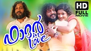 Father In Love Full Length Malayalam Movie 2014 HD