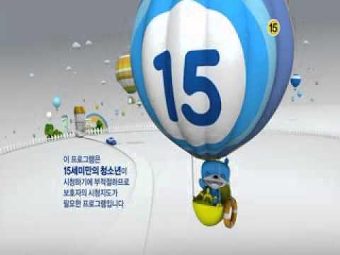 City Hunter Tap 11 Thuyết minh tiếng việt ( Tang GLOBE ) .