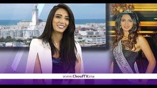 بالفيديو..ملكة جمال العرب شروق الشلواطي تكشف سر غيابها وهذا ما قالته عن خطيبها و زواجها   |   زووم