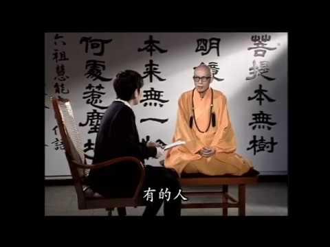 談輪迴的觀念(聖嚴法師-大法鼓 0009)DVD