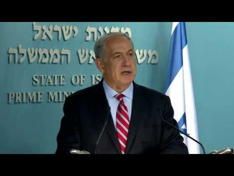 PM Netanyahu's Statement on Agreement with Iran