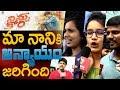 Ninnu Kori public talk || Public response || Public review || #NinnuKori || Nani || Nivetha Thomas