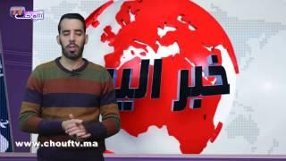 خبر اليوم:هذا ما سيربحه المغرب بعد قرار الانسحاب الأحادي الجانب للقوات المغربية من منطقة الكركرات | خبر اليوم