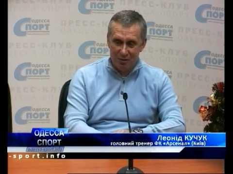 """Теренр ФК """"Арсенал"""" в пресс-клубе Одесса-Спорт"""